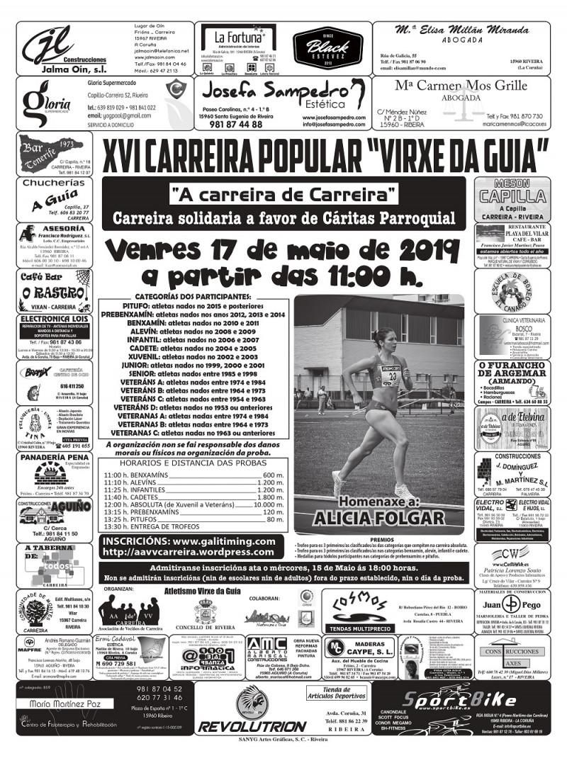 Cartel del evento XVII CARREIRA POPULAR VIRXE DA GUIA